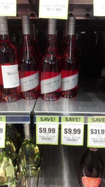 ワイン-値下げ