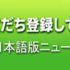 木材輸出大国・日本の「造林神話」にさまざまな問題--人民網日本語版--人民日報